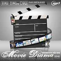 Movie Drama Song - ยังโสด (Olives Ost.รักออกอากาศ) (1).mp3