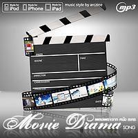 Movie Drama Song - ยังโสด (Olives Ost.รักออกอากาศ) (2).mp3