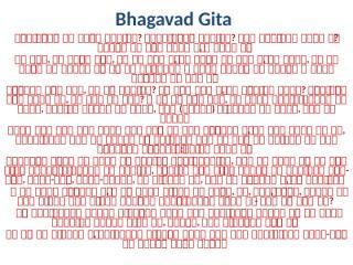 Bhagavad Gita.ppt