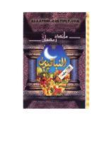 مائدة رمضان للنباتيين ___online.pdf