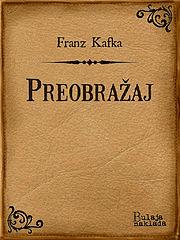 kafka_preobrazaj.epub