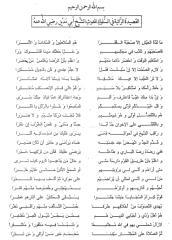 diwan_abumadyan.pdf