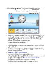 Android on Ubuntu(KyawSwaHtoon).pdf