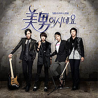 [Ost.You're Beautiful]A.N.JELL - Promise.mp3