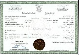 ( رقم الطلب 65 )علي إبراهيم جابر عطافي.pdf