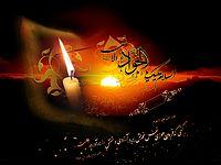 [تصویر: 1_imam_javad.jpg]