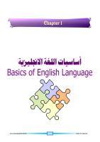 كل ما تحتاجه في اللغة الإنجليزية رابعة متوسط C1_online