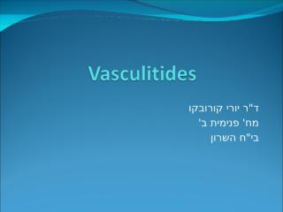 Copy of Vasculitis.ppt