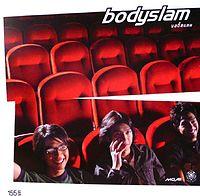 Bodyslam - งมงาย.mp3