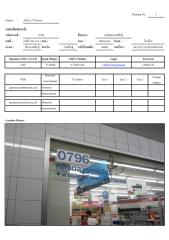 0796_หลังตลาดกาฬสินธุ์_Rework_1_ No adsl.pdf