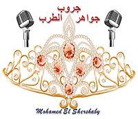 033 وردة الجزائرية - سفر - عبد الرحيم منصور - بليغ حمدى .mp3